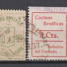 Sellos: 1937 GUERRA CIVIL BOLLULLOS DE CONDADO (HUELVA). COCINAS BENÉFICAS COMPLETA. VER. Lote 295951388