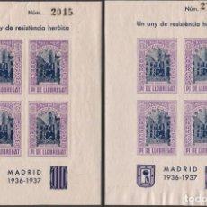 Sellos: HB DE LA GUERRA CIVIL. Lote 295988233