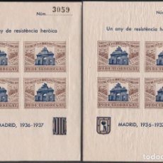 Sellos: HB DE LA GUERRA CIVIL. Lote 295988498