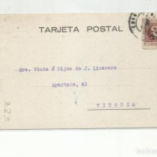 Sellos: TARJETA POSTAL CIRCULADA 1938 DE BURGOS A VITORIA CON CENSURA MILITAR. Lote 296580338