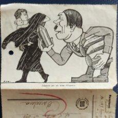Sellos: GUERRA CIVIL CARTA ILUSTRADA FOYER DU FRANCAISE ANTIFASCISTAS 124 BRIGADA MIXTA BARCELONA 1938. Lote 296631333