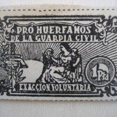 Sellos: PRO HUERFANOS DE LA GUARDIA CIVIL. TIRA DE 5 VIÑETAS. Lote 296786538