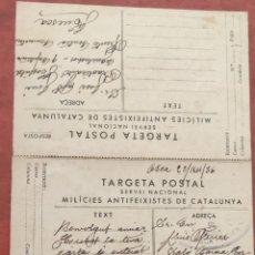 Sellos: GUERRA CIVIL DOBLE TARJETA POSTAL MILICIAS ANTIFASCISTAS DE CATALUÑA BARCELONA HUESCA VICIEN 1936. Lote 296791603