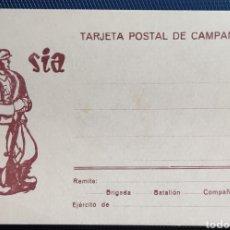 Sellos: GUERRA CIVIL TARJETA POSTAL DE CAMPAÑA SIA NUEVA. Lote 296867518