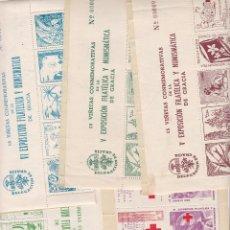 Sellos: ST- GRAN LOTE 450 VIÑETAS EVENTOS FILATÉLICOS HOJAS ** BUENA CALIDAD. VER VARIAS IMÁGENES. Lote 296898113