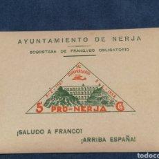Sellos: ESPAÑA GUERRA CIVIL NERJA HB AÉREO FRANQUEO OBLIGATORIO NUEVO *. Lote 296933493