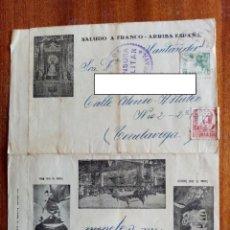 Sellos: CARTA SOBRE GUERRA CIVIL 1938. Lote 297062633