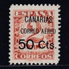 Sellos: CANARIAS EDIFIL 23* NUEVO CON CHARNELA. SOBRECARGA (1219). Lote 297113018