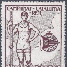 Sellos: CAMPIONAT DE CATALUNYA DE REM 1917. MUY ESCASO. LUJO. MNH **. Lote 297352038