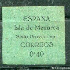 Sellos: EDIFIL 1 DE MENORCA. 0,40. VER DESCRIPCIÓN. Lote 297359388