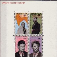 Sellos: CAMERUN HB 7*** - AÑO 1969 - APOSTOLES DE LA PAZ - PRIMER HOMBRE EN LA LUNA. Lote 11144405