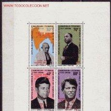 Sellos: CAMERUN HB 7A*** - AÑO 1969 - APOSTOLES DE LA PAZ - PRIMER HOMBRE EN LA LUNA. Lote 11256723