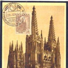 Sellos: TARJETA MÁXIMA - CATEDRAL DE BURGOS - AÑO 1954 - ( FILATÉLIA TEMÁTICA AVANZADA ). Lote 26482277