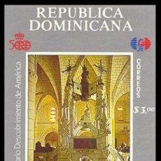 Sellos: REPUBLICA DOMINICANA HB MAUSOLEO DE CRISTOBAL COLON .CATEDRAL SANTO DOMINGO.PLATA. Lote 4831798