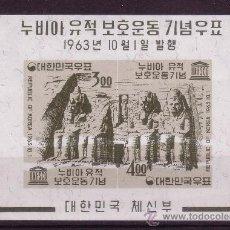 Sellos: COREA DEL SUR HB 62*** - AÑO 1963 - ARQUEOLOGIA - PROTECCION DE LOS MONUMENTOS DE NUBIA. Lote 21543014