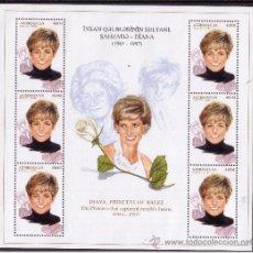 Sellos: AZERBAIJAN HB 38/39*** - AÑO 1998 - HOMENAJE A LADY DIANA PRINCESA DE GALES. Lote 22557207