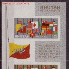 Sellos: BHUTAN HB 2*** SIN DENTAR - AÑO 1964 - EN MEMORIA DEL PRESIDENTE KENNEDY. Lote 21991231