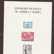 Sellos: TEMA COLON BONITA HOJA RECUERDO Nº 55 DE ESPAÑA . Lote 16799802