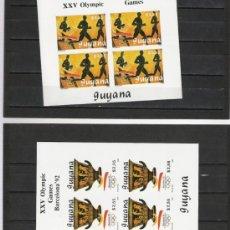 Sellos: TEMA OLIMPIADAS SERIE DE HOJITAS BLOQUE SIN DENTAR NUEVA Nº 29C/29D BARCELONA 92. Lote 14888975