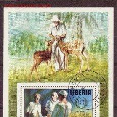 Sellos: LIBERIA HB 76 - AÑO 1975 - MEDICINA - CENTENARIO DEL NACIMIENTO DEL DOCTOR ALBERT SCHWEITZER. Lote 14986720