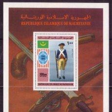 Sellos: MAURITANIA HB 14*** - AÑO 1975 - UNIFORMES MILITARES - BICENT.DE LA INDEPENDENCIA DE ESTADOS UNIDOS. Lote 22174452