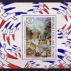Sellos: CONGO 385 HB** - AÑO 1989 - BICENTENARIO DE LA REVOLUCION FRANCESA - PINTURA - OBRA DE J. P. HOUEL. Lote 21914715