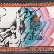 Sellos: ALEMANIA ORIENTAL Nº 2273, ESPARTAKIADAS, JUEGOS DEPORTIVOS DE LA JUVENTUD, USADO. Lote 17181747