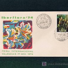 Sellos: SPD IBERFLORA 1974 VALENCIA. Lote 108697807