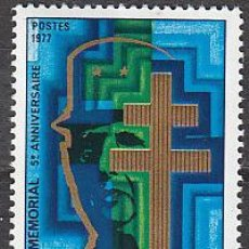 Sellos: FRANCIA IVERT Nº 1941, MEMORIAL AL GENERAL DE GAULLE (SEGUNDA GUERRA MUNDIAL), NUEVO ***. Lote 18897545