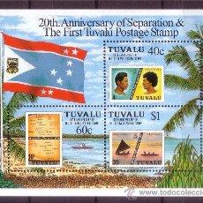 Sellos: TUVALU HB 53*** - AÑO 1995 - 20º ANIVERSARIO DE LA SEPARACIÓN - PRIMEROS SELLOS DE TUVALU. Lote 18994574
