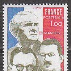 Sellos: FRANCIA IVERT Nº 1853, 30 ANIVº DE LA LIBERACIÓN DE CAMPOS DE CONCENTRACIÓN 2ª GUERRA MUNDIAL, NUEVO. Lote 19460665