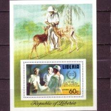 Sellos: LIBERIA HB 76*** - AÑO 1975 - MEDICINA - CENTENARIO DEL NACIMIENTO DEL DOCTOR ALBERT SCHWEITZER . Lote 22462264