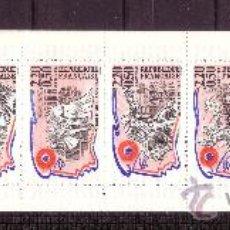 Sellos: FRANCIA CARNET 2570*** - AÑO 1989 - BICENTENARIO DE LA REVOLUCION FRANCESA - PERSONAJES. Lote 23154102