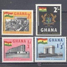 Selos: GHANA, 1º ANIVERSARIO DE LA INDEPENDENCIA, USADOS. Lote 25184511