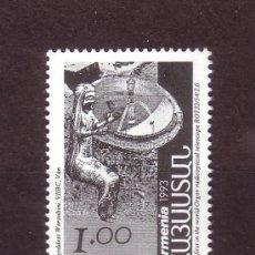 Sellos: ARMENIA 198** - AÑO 1993 - ARQUEOLOGIA -TESOROS ARQUEOLOGICOS - NAROUBINI. Lote 133858199