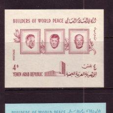 Sellos: YEMEN REPUBLICA ARABE HB 29/30** - AÑO 1966 - APOSTOLES DE LA PAZ MUNDIAL. Lote 28268924