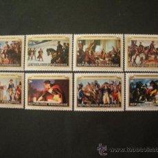 Sellos: RWANDA 1976 IVERT 698/705 *** 2º CENTENARIO DE LA INDEPENDENCIA DE ESTADOS UNIDOS (I). Lote 33583188