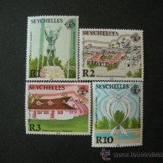 Sellos: SEYCHELLES 1987 IVERT 627/30 *** 10º ANIVERSARIO DE LA LIBERACIÓN DEL REGIMEN PRECEDENTE. Lote 34375556
