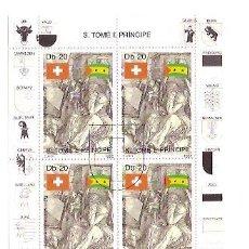 Sellos: SELLOS S TOME E PRINCIPE AÑO 1990 700 ANIVERSARIO CREACION DE SUIZA . Lote 34391816