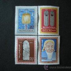 Sellos: MONGOLIA 1962 IVERT 267/70 *** 8º CENTENARIO DEL NACIMIENTO DE GENGIS KHAN - PERSONAJES. Lote 34534191