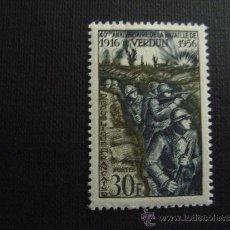 Sellos: FRANCIA ,Nº YVERT 1053***AÑO 1956. 40 ANIVERSARIO DE LA VICTORIA DE VERDUN. Lote 115254926
