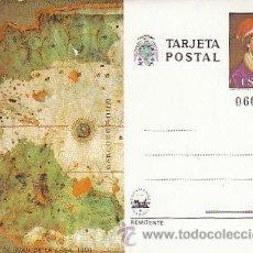 Sellos: ENTERO POSTAL EDIFIL 122, JUAN DE LA COSA Y SU MAPA DE 1500. Lote 195188800