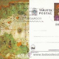 Sellos: ENTERO POSTAL EDIFIL 122, JUAN DE LA COSA Y SU MAPA DE 1500, PRIMER DIA DE 21-5-1980. Lote 98545970
