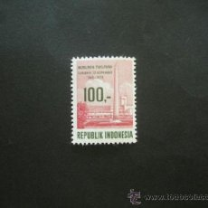 Sellos: INDONESIA 1975 IVERT 750 *** MONUMENTO A LA INDEPENDENCIA . Lote 36908672