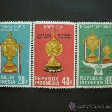 Sellos: INDONESIA 1976 IVERT 754/6 *** INDONESIA GANADOR DEL CAMPEONATO DEL MUNDO DE BADMINTON - DEPORTES. Lote 36908742