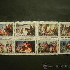 Sellos: RWANDA 1976 IVERT 729/36 *** 2º CENTENARIO DE LA INDEPENDENCIA DE ESTADOS UNIDOS (II) . Lote 37539124