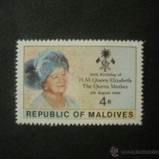 Sellos: MALDIVAS 1980 IVERT 825 *** 80º ANIVERSARIO DE LA REINA MADRE ELISABET - MONARQUÍA - CASA REAL . Lote 39943611