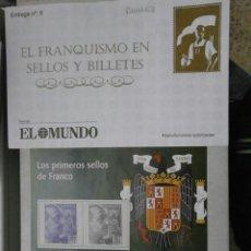 Sellos: EL FRANQUISMO EN SELLOS Y BILLETES ENTREGA Nº6 SELLO- 162,4. Lote 95716395
