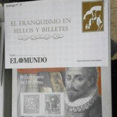Sellos: EL FRANQUISMO EN SELLOS Y BILLETES ENTREGA Nº31 SELLO -177. Lote 95716370