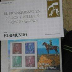 Sellos: EL FRANQUISMO EN SELLOS Y BILLETES ENTREGA Nº50 SELLO -190,3. Lote 95716371